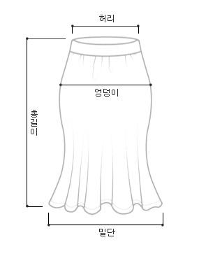 Belt long skirt