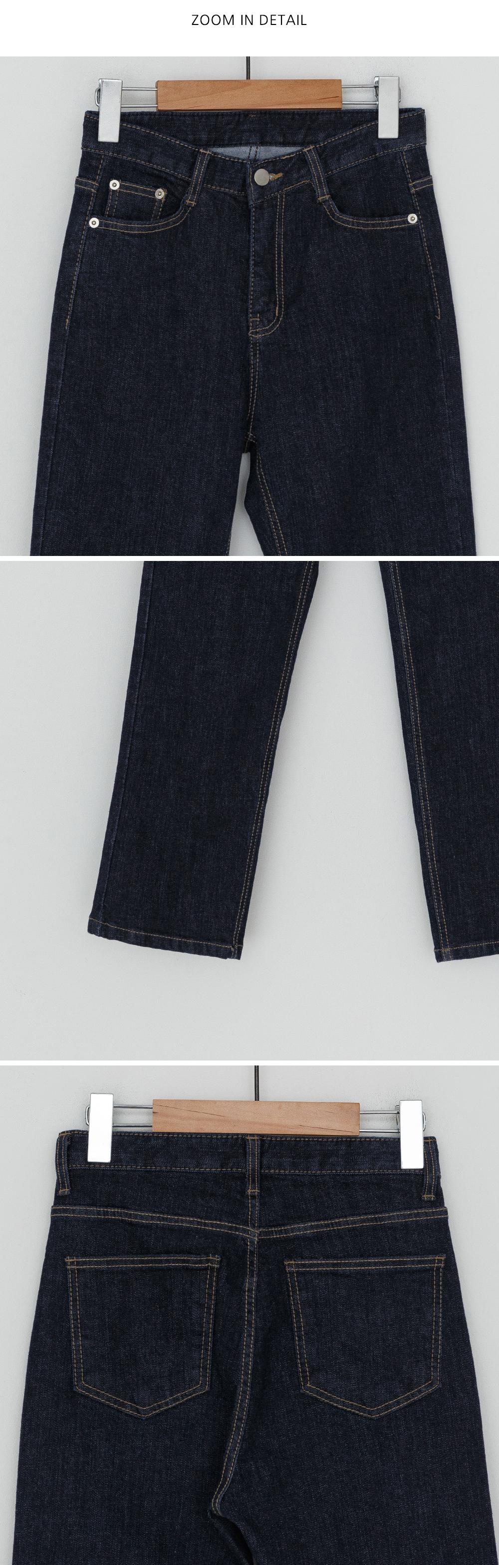 High West Stitch Raw Jeans
