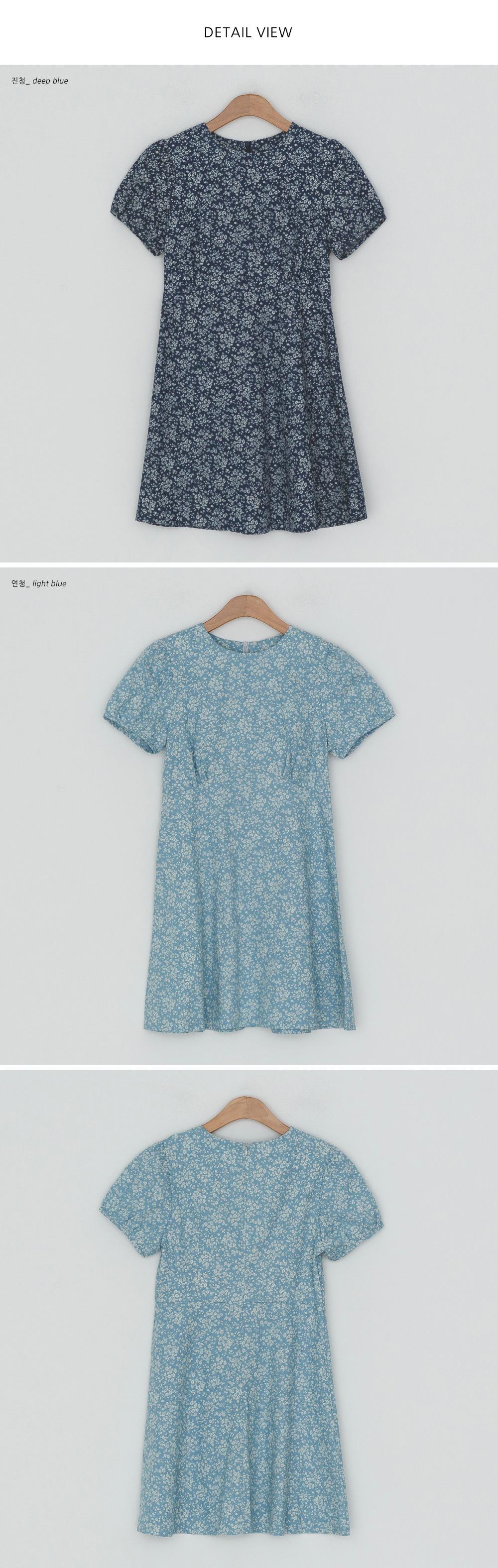 Flower puff sleeve shirring dress