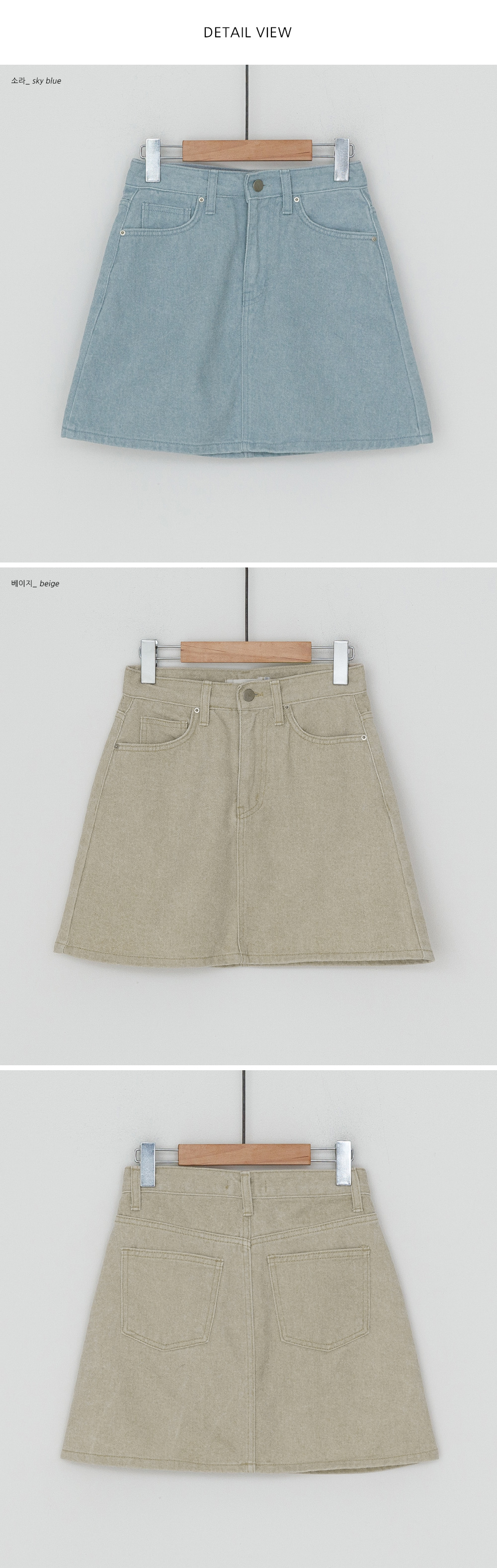 High waist dying mini skirt