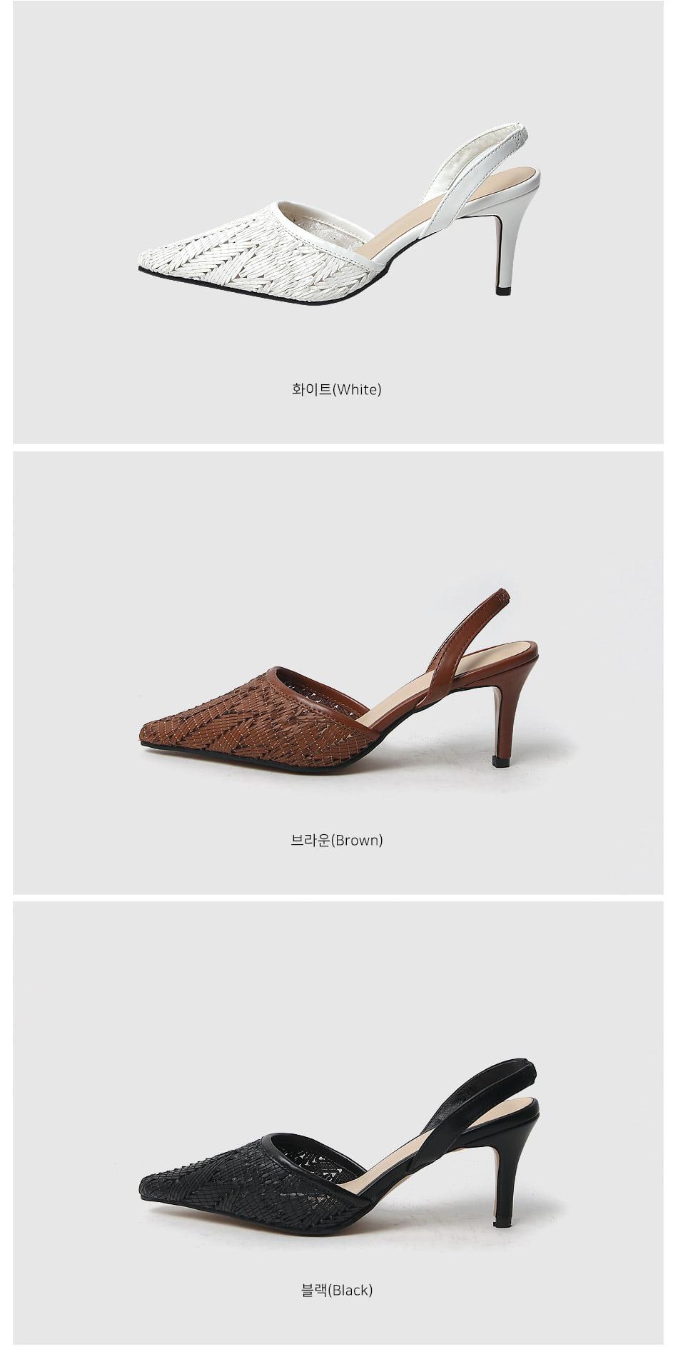 Enede slingback heels 7 cm