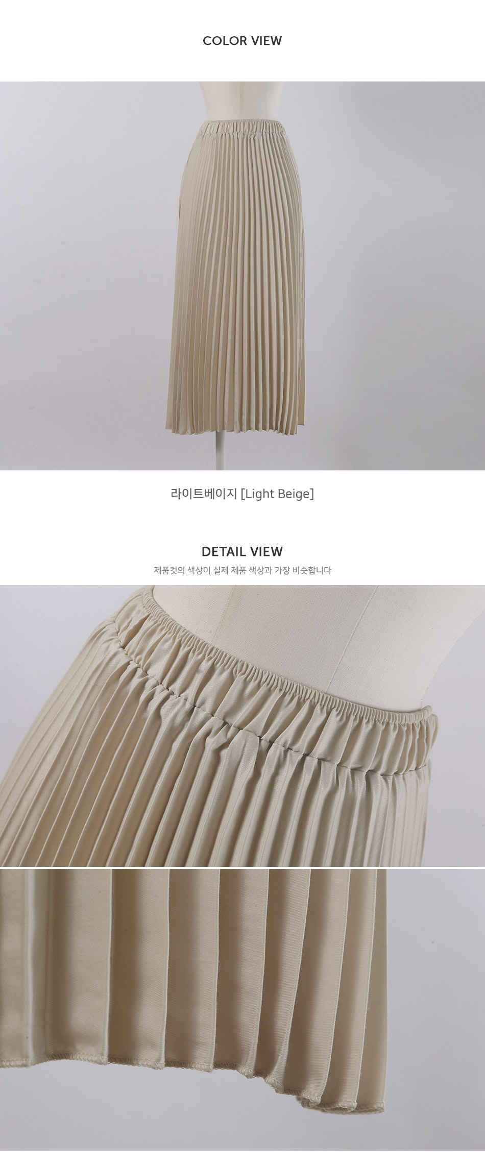 Blooming puff short-sleeved T-shirt + modern opening jacket + wecand pleated long skirt