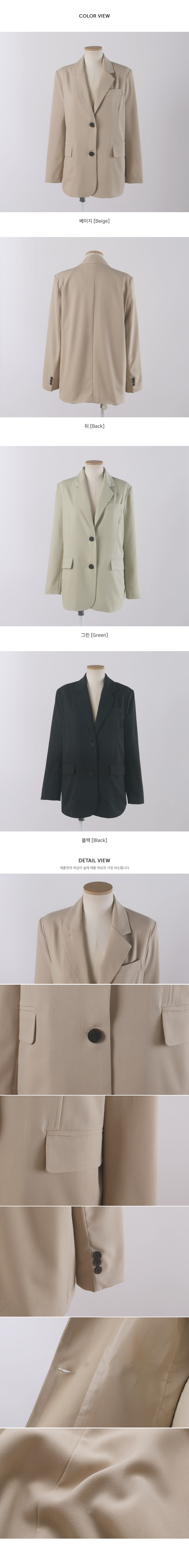 Roy basic overfit jacket