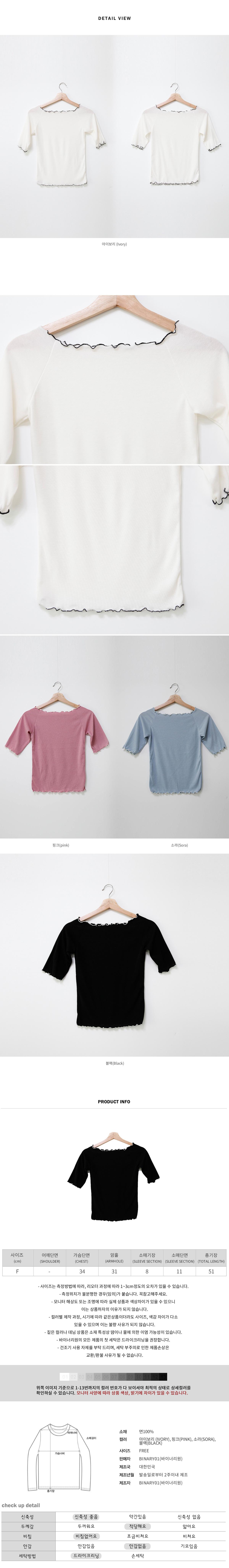 Off Shoulder Serie Wavy T-shirt