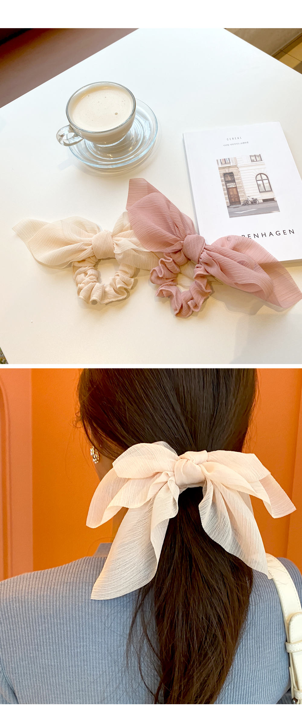 Lovely Ribbon Hair Strap