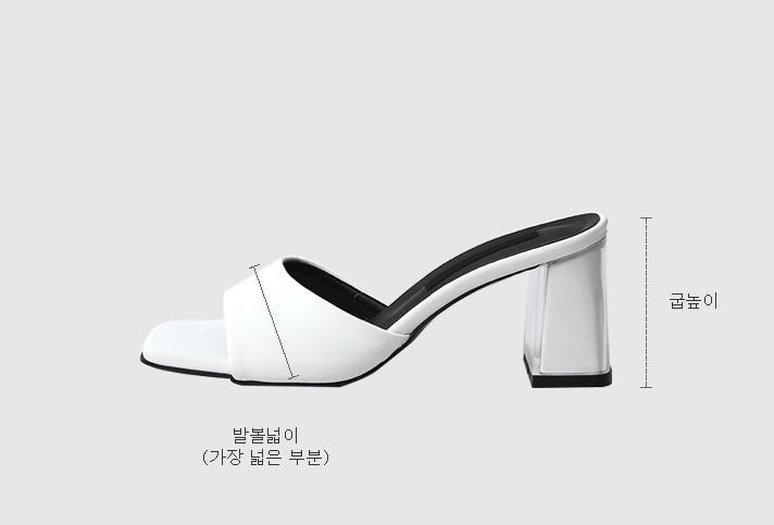 Lady's mule slippers 7cm