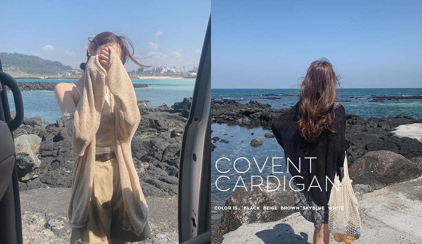 Covented double sided cardigan