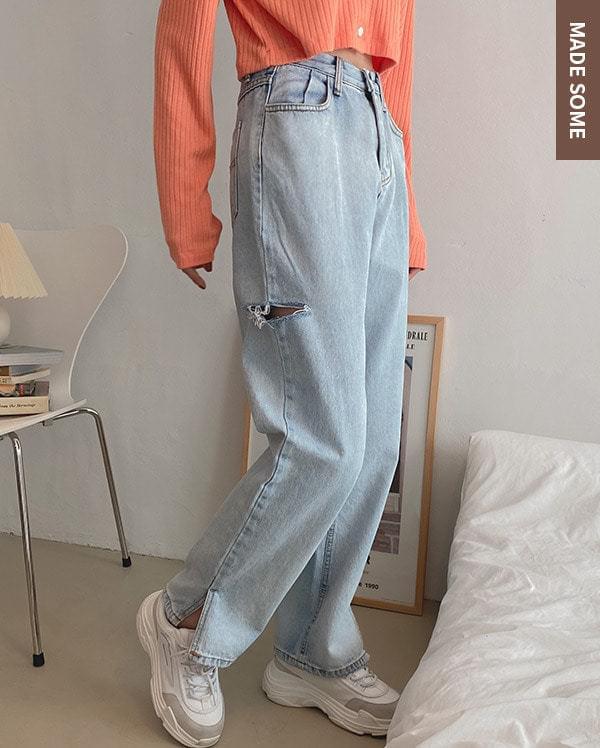 Wide Damage Denim Pants