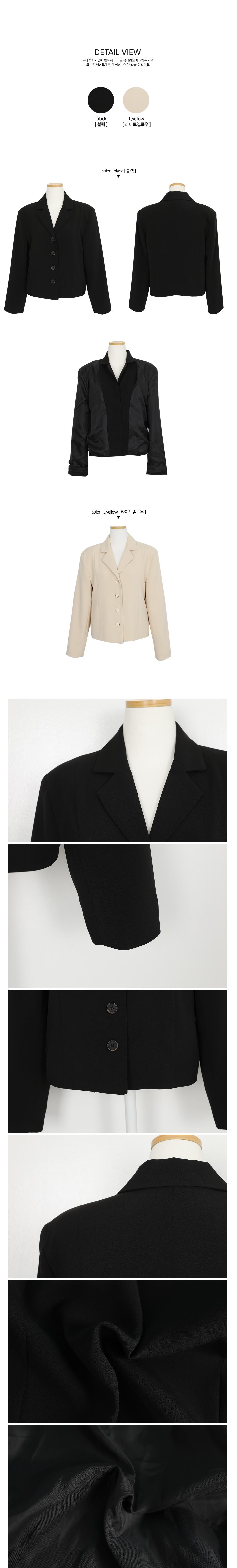 Panini jacket