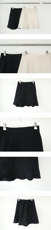 New Morning Wave Skirt
