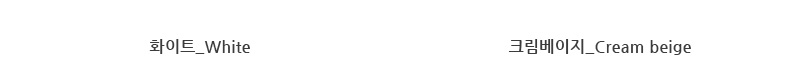 소프트 미니버킷백 (4color)