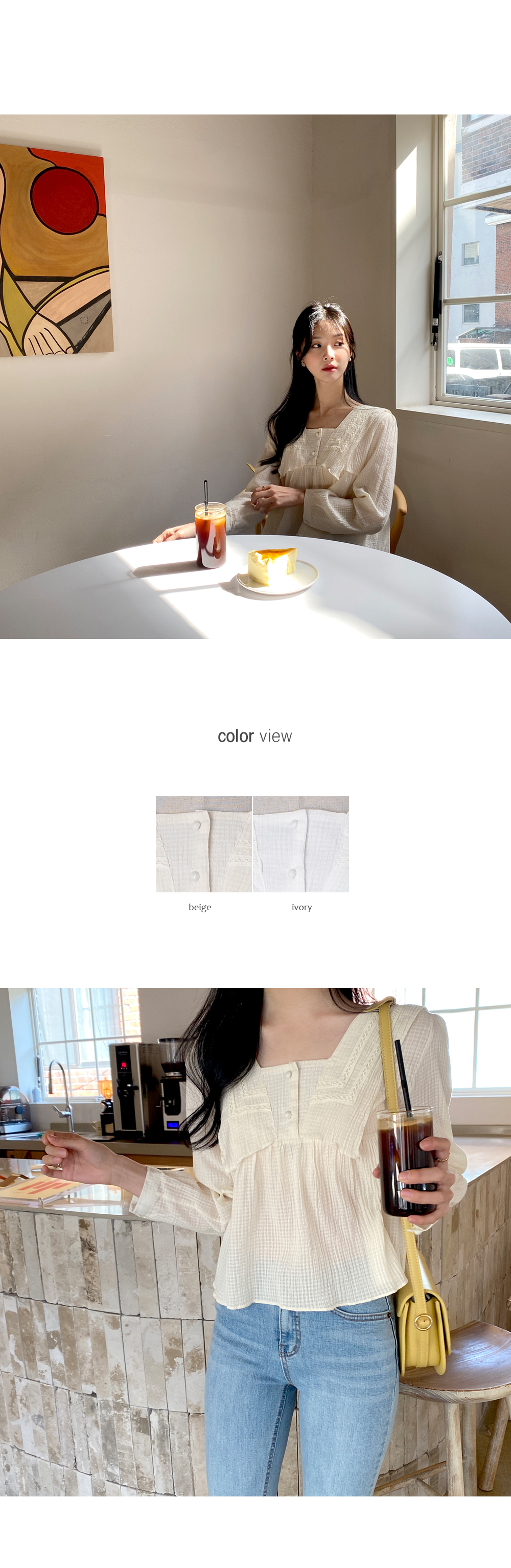 Give me your heart Square Blouse