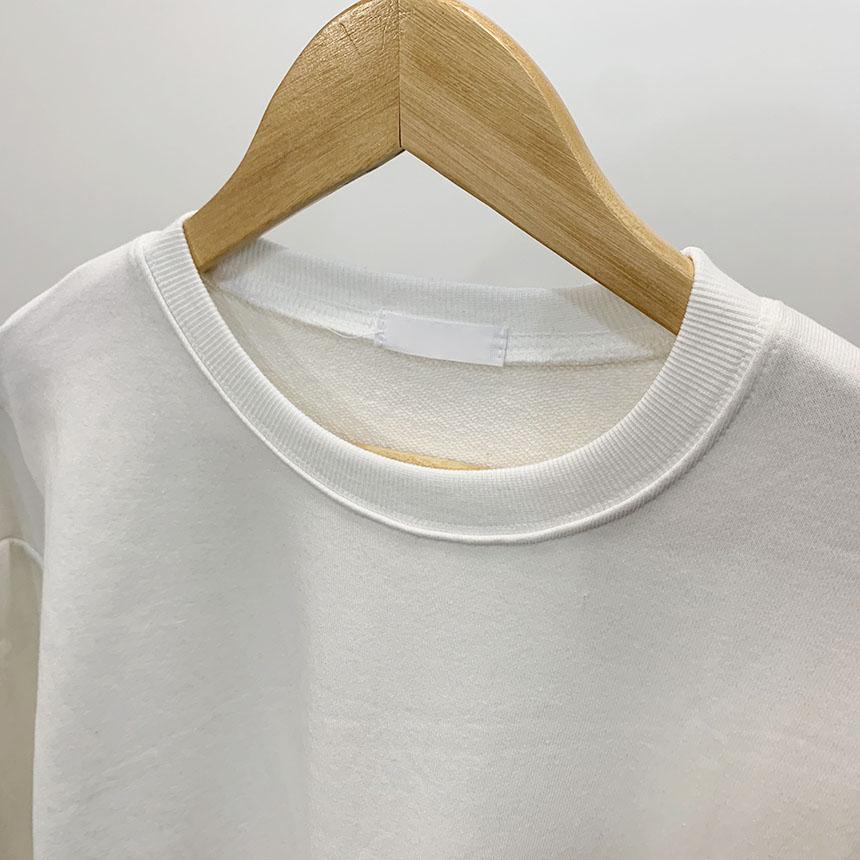 Beldner plain round neck long sleeve man-to-man