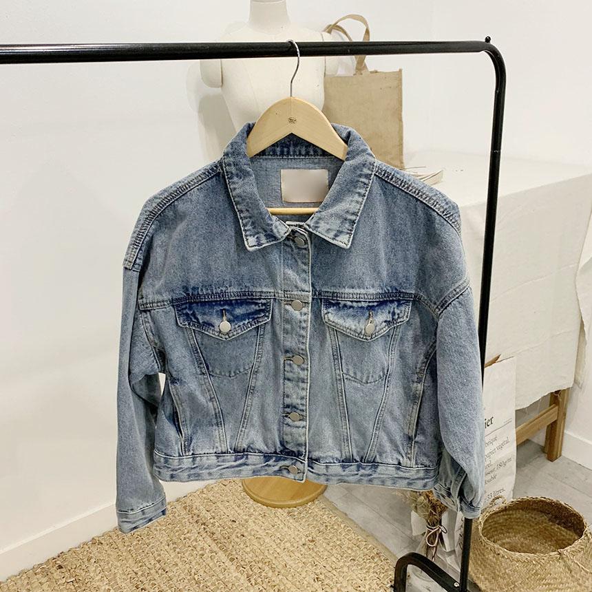 Sapphire denim jacket