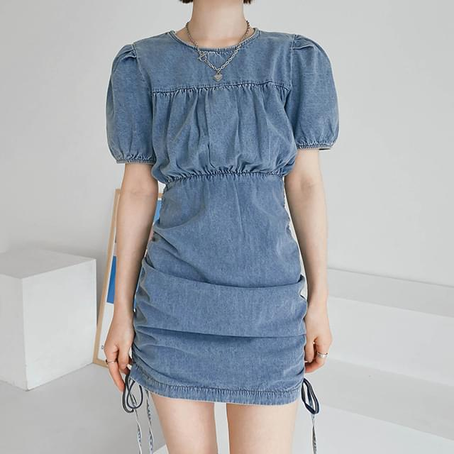 Shirring Mammal Mini Dress
