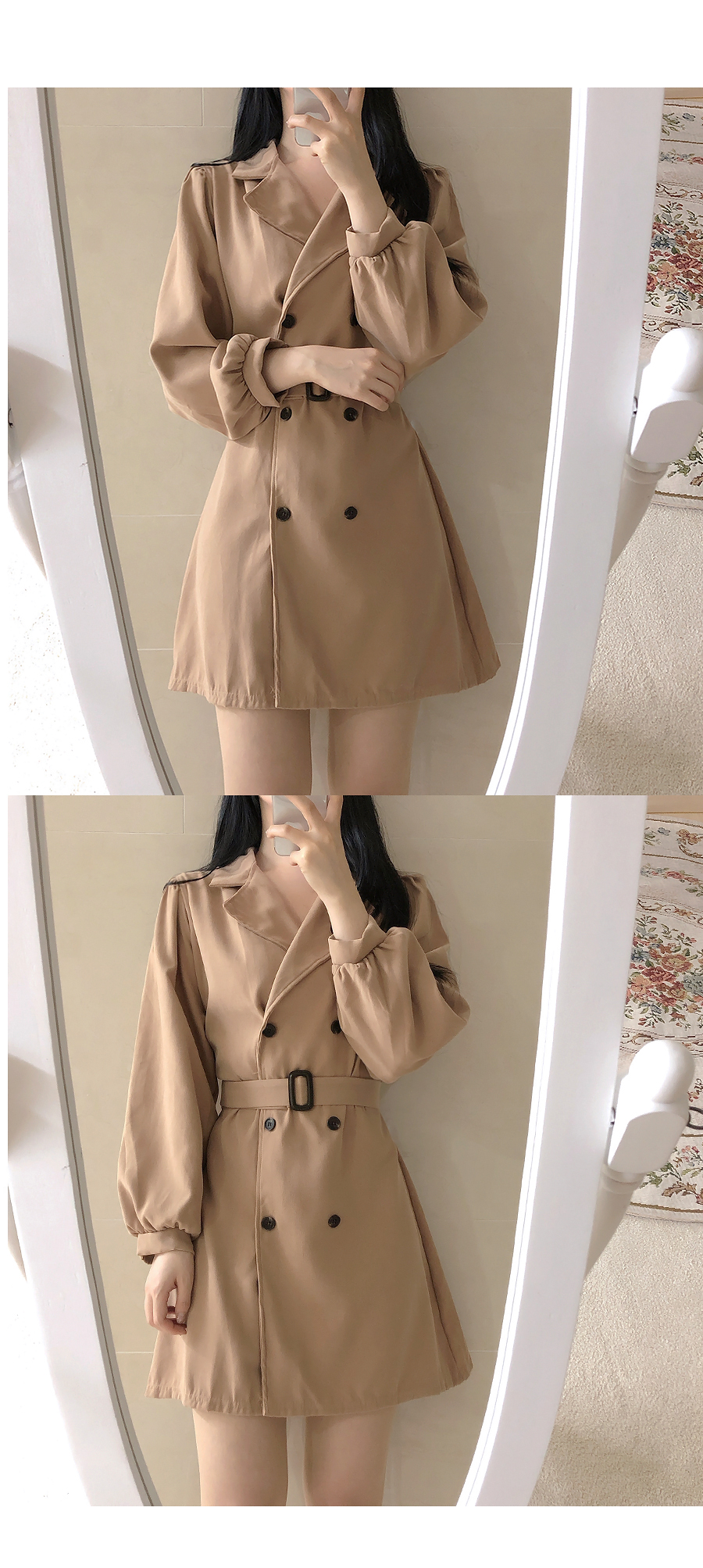 May Trench Dress