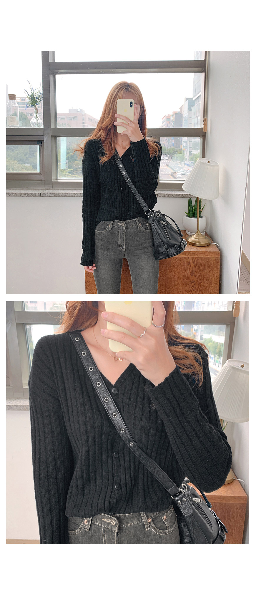 Wool ribbed knit cardigan-4color