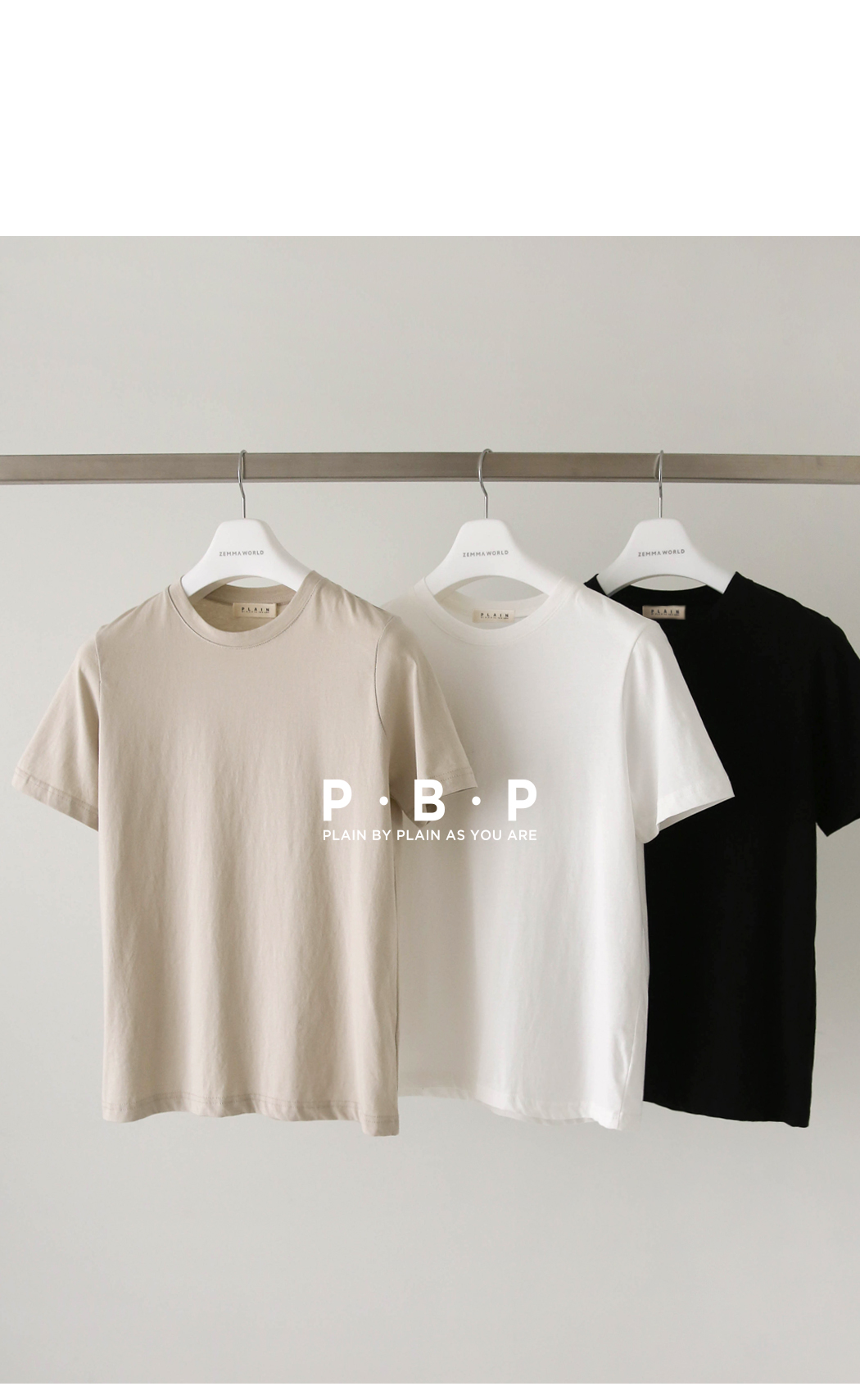 PBP. Simple Fit Smooth Cotton Short-sleeved Tee