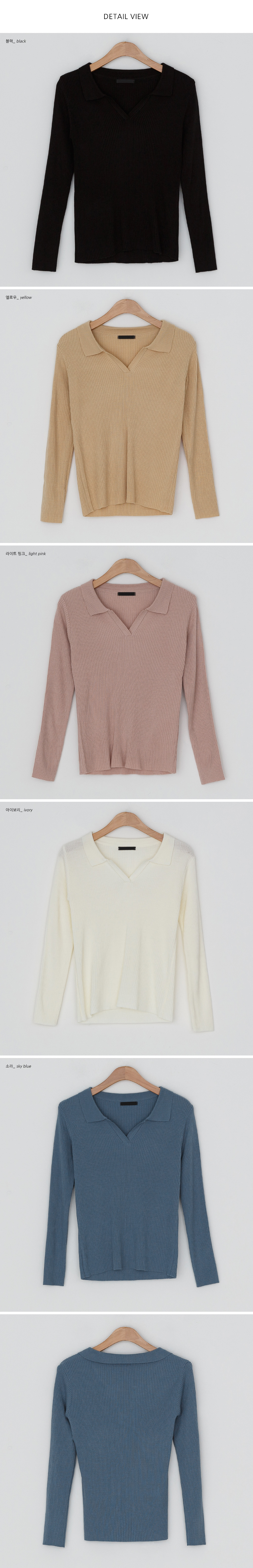 Basic Carav V Neck Golden Knit