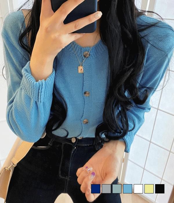 Blue tone button cardigan