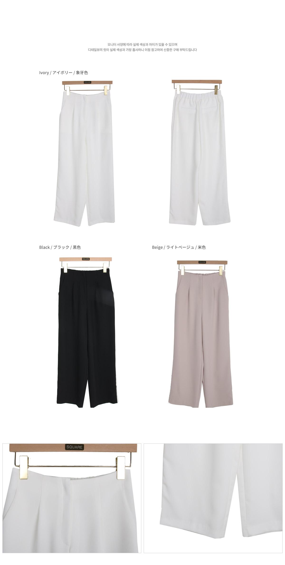 Mono banding slacks