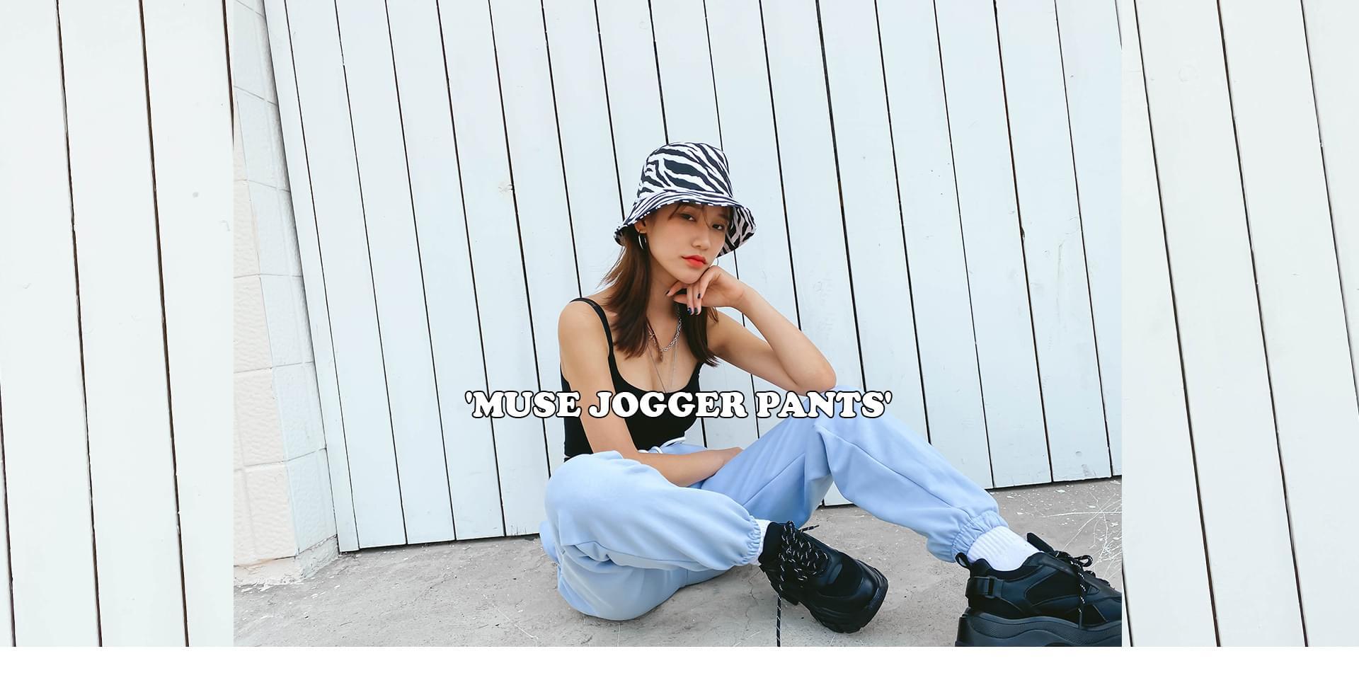 Muse Jogger Pants