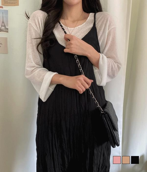 Sylvie pleated bustier dress