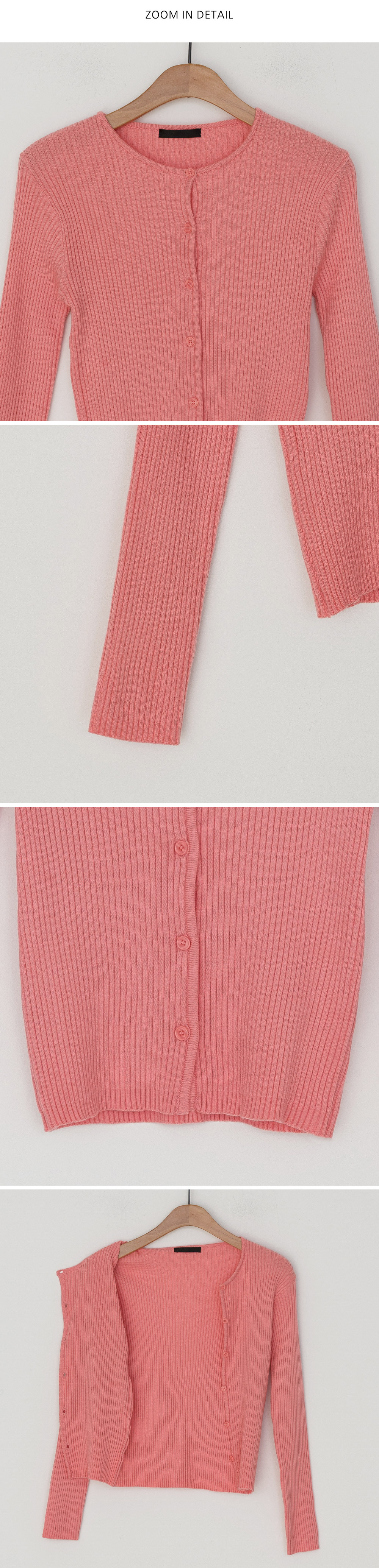 Button slim-fit ribbed cardigan