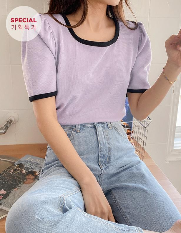 Color lining puff T-shirt
