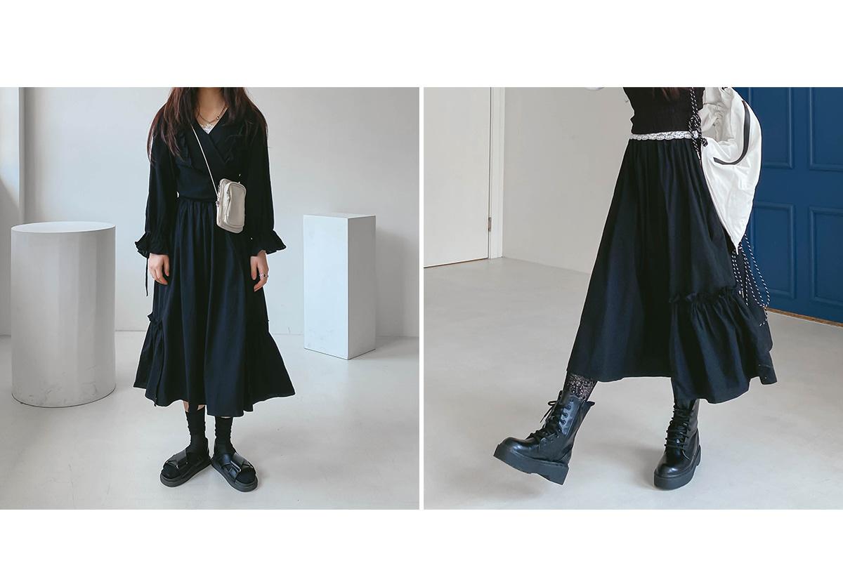 Ruffle-free long skirt