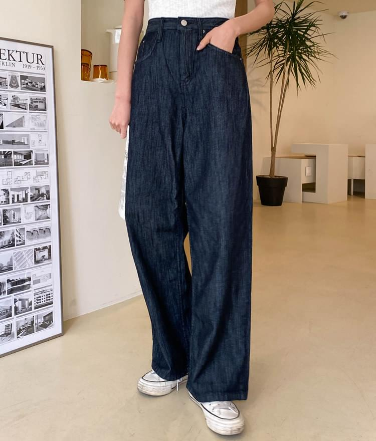韓國空運 - ESSAYHigh Waist Wide-Leg Denim Pants 牛仔褲