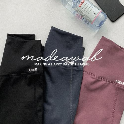 Relaxed 9-legged leggings (3,000 won discount on 1 + 1 purchase ♥)