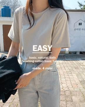 Easy Basic Short-sleeved T-shirt *