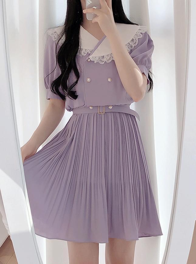 Kiely Kara Dress
