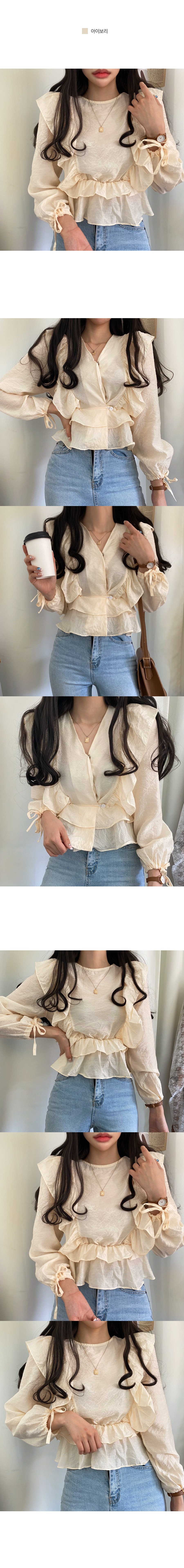 Beth double-sided ruffled blouse