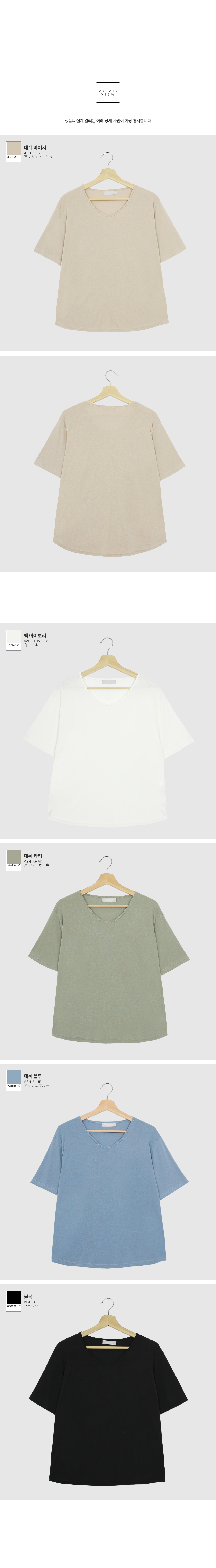 Jelly pit ribbed modal short sleeve