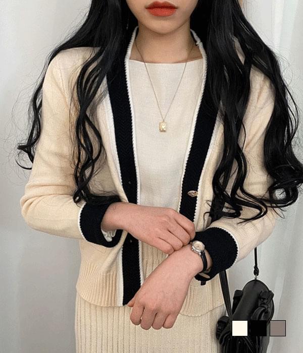 Jenne color button cardigan
