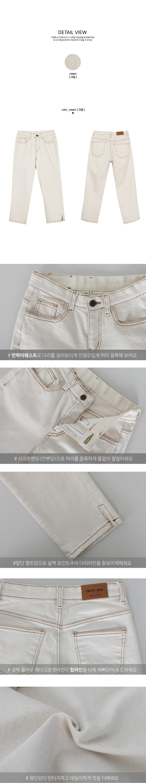 Return Cream Baggy Pants