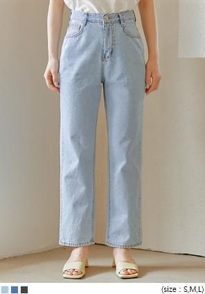 高腰直筒單寧褲(3色)