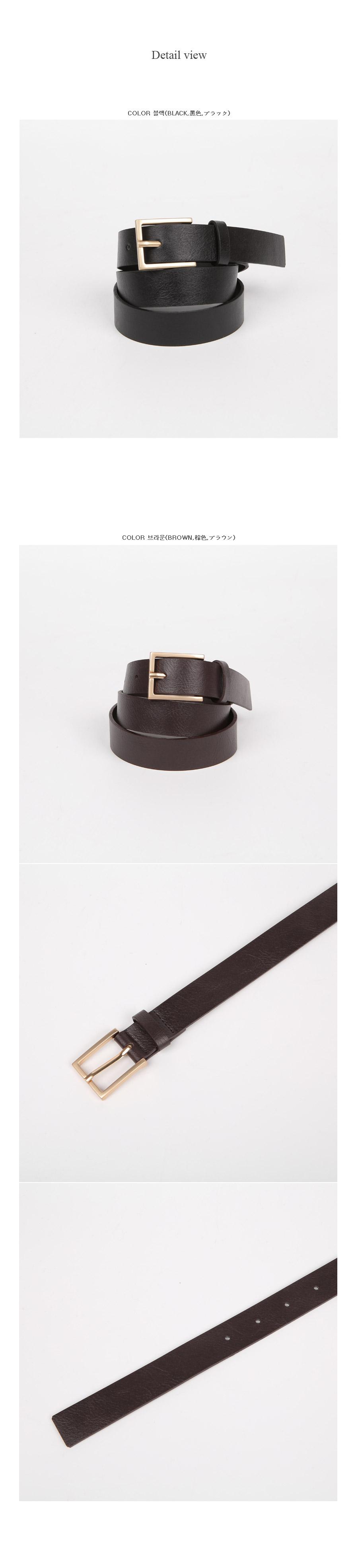 Paymo belt