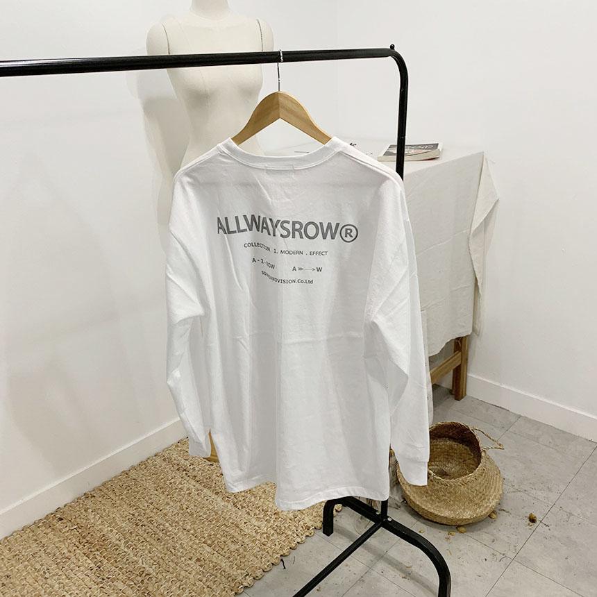 Always Long Round T-shirt
