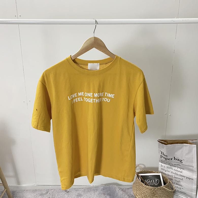 Love me two-line lettering short-sleeved T-shirt