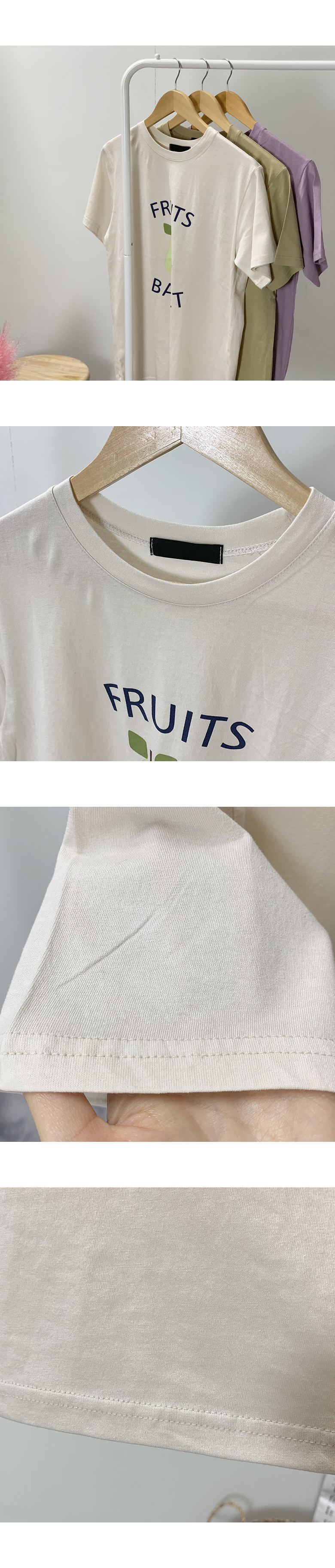 Fruit Rouge Printing Short Sleeve Tee