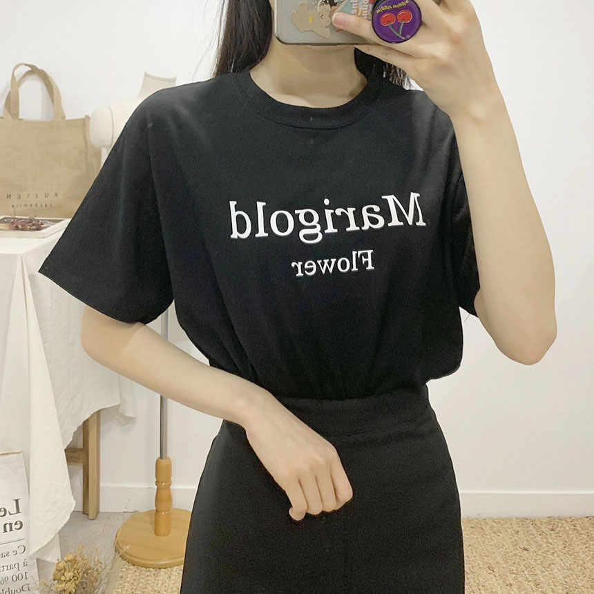 Merry Gold Lettering Round Neck Short Sleeve T-Shirt