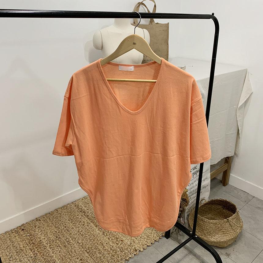 Lenovo's U-neck Trim Long Short-sleeved T-shirt