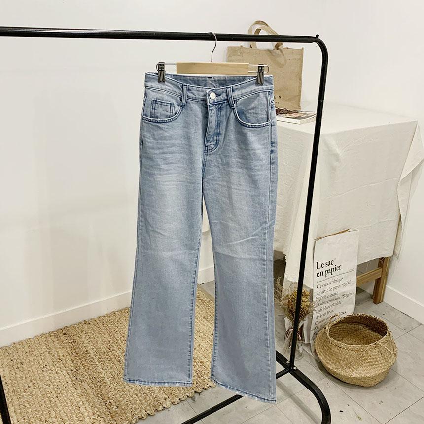 Crickle high waist bootcut denim pants
