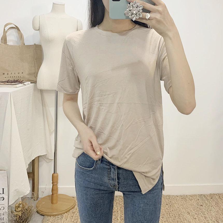 Elin Long Trim Round Neck Short Sleeve T-Shirt