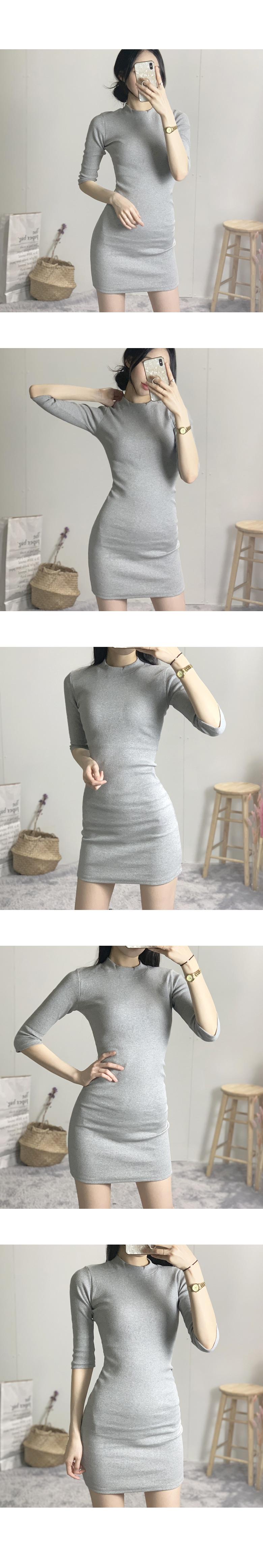 Lip 7 Part Mini Dress