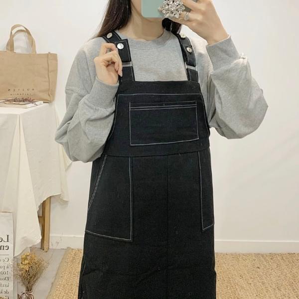 Ruikaji Stitch Suspender Long Dress