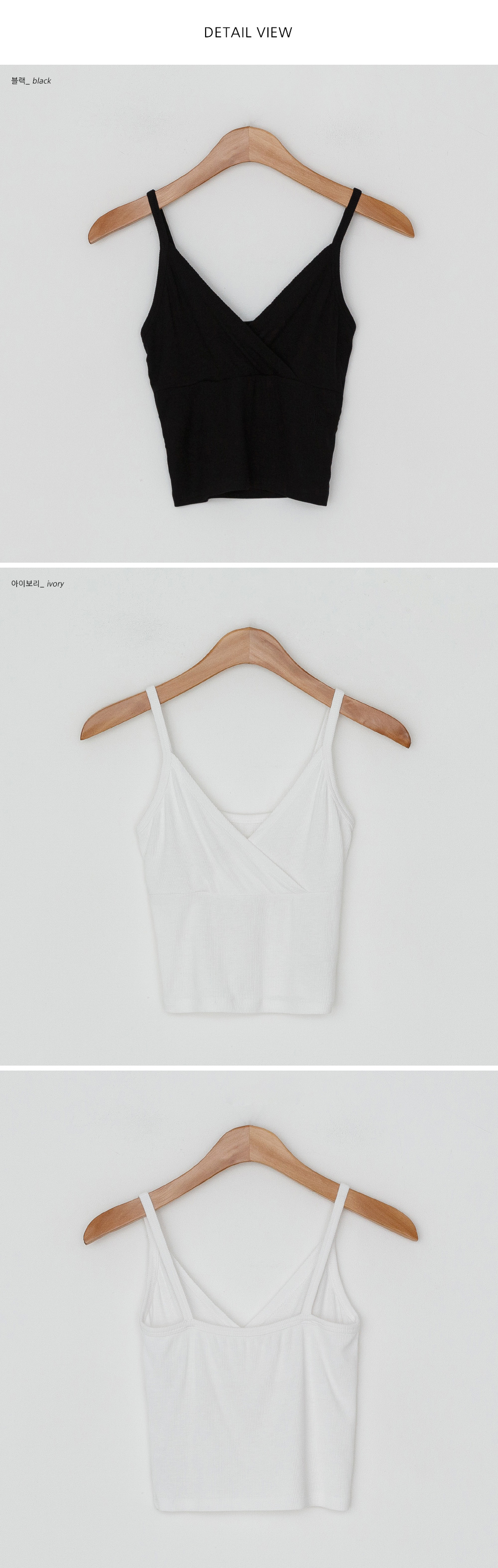 Cross V-neck cropped sleevey